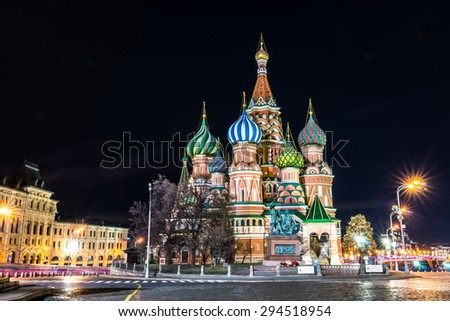 Autumn 2014. Russia. Moscow. The Intercession Cathedral (St. Basil's Cathedral). View from The Red Square.
