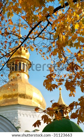 Autumn Saint Sophia Cathedral church building cupola view. Kiev-City centre, Ukraine.