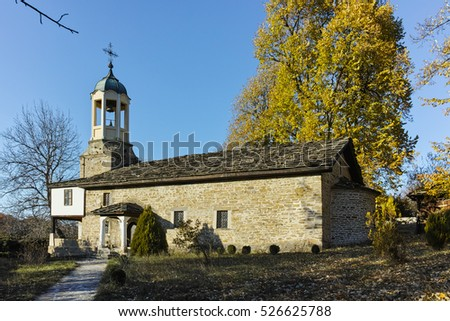 Autumn view of Architectural and historical reserve of village of Bozhentsi, Gabrovo region, Bulgaria