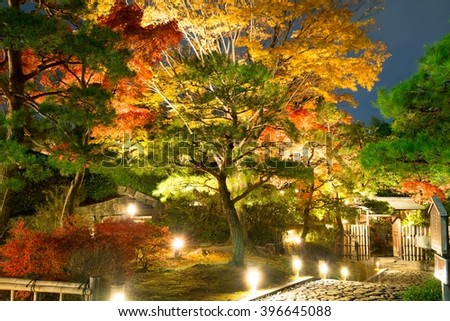 autumnal japanese garden in Nagoya, Aichi - stock photo