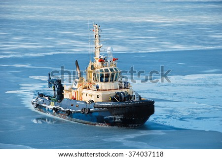 Auxiliary ship in the Aniva bay, Sakhalin, Russia - stock photo