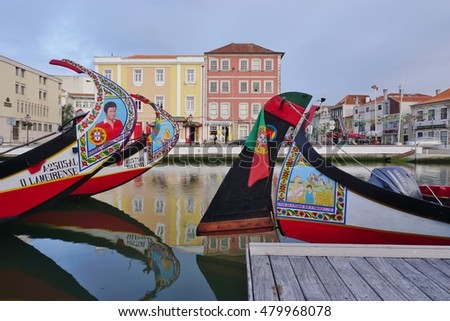 AVEIRO, PORTUGAL -10 JUNE 2016- Gondola style boats called Moliceiros in Aveiro, a city nicknamed the Venice of Portugal.