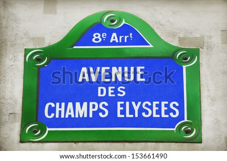 Avenue des Champs-Elysees street sign - stock photo