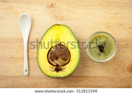 Avocado is good ingredient for a green food - stock photo