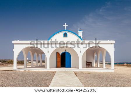 Ayia Thekla (Saint Thecla) orthodox church near of Ayia Napa and Cavo Greco, Cyprus island, Mediterranean Sea. Bright sunny day. - stock photo