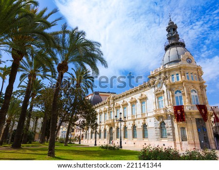 Ayuntamiento de Cartagena city hall at Murcia Spain - stock photo