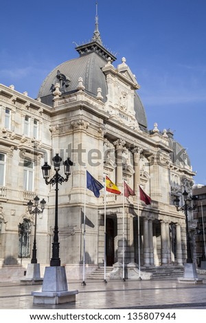 Ayuntamiento de Cartagena - the Beautiful, Ornate, Historic City Hall in Cartagena, Spain