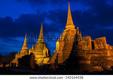 Ayutthaya - stock photo