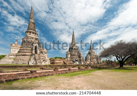 Ayutthaya Thailand - ancient city and historical place. Wat Phra Si Sanphet - stock photo