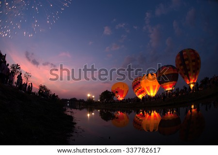 AYUTTHAYA , THAILAND - DECEMBER 5, 2009 : Hot air balloon show at night in Thailand International Balloon Festival 2009 in Ayutthaya Historical Park of Thailand , Ayutthaya old city,Thailand.