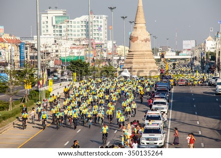 AYUTTHAYA, THAILAND - DECEMBER 1, 2015: Many people cycing in the event BIKE FOR DAD in Ayutthaya, Thailand.