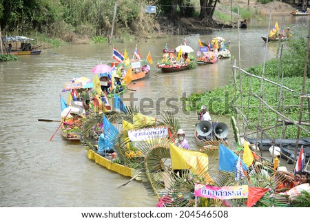 AYUTTHAYA, THAILAND - JULY 11: Beautiful flower boats in floating parade, the unique annual candle festival of Buddhist lent on July 11, 2014  in Ladchado, Ayutthaya, Thailand - stock photo