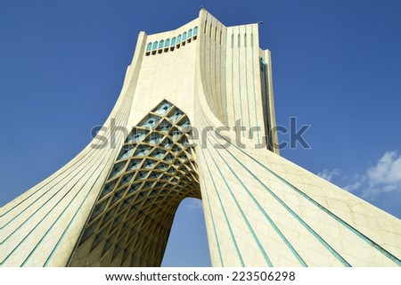 Azadi tower symbols of Tehran City,  Iran - stock photo