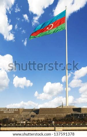 Azerbaijan Flag Square In Baku - stock photo