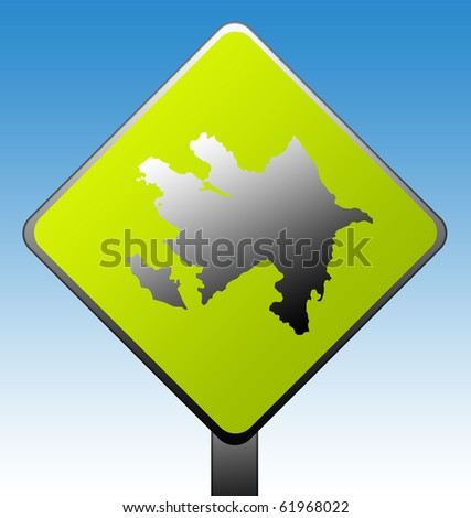 Azerbaijan green diamond shaped road sign with gradient blue sky background.