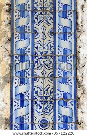Azulejo (wall tiles) in the city of Lisbon, Portugal - stock photo