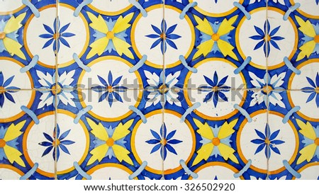 Azulejos, Portuguese tiles, Lisbon, Portugal - stock photo