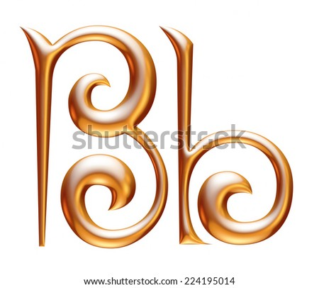 B Golden figure high quality 3d alphabets render isolated on white  - stock photo