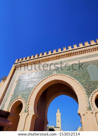 Bab Boujelud Gate to the old medina in Fes, Morocco, Africa - stock photo