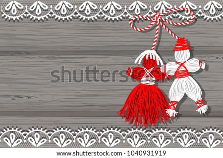 Baba marta day martenitsa white red stock illustration 1040931919 baba marta day martenitsa white and red strains of yarn bulgarian folklore tradition m4hsunfo