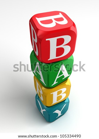 baby red blue yellow green colorful box toy tower on white background - stock photo