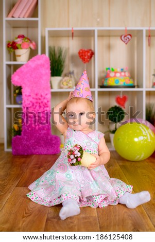 baby's first birthday - stock photo