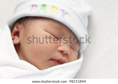 baby soft focus - stock photo