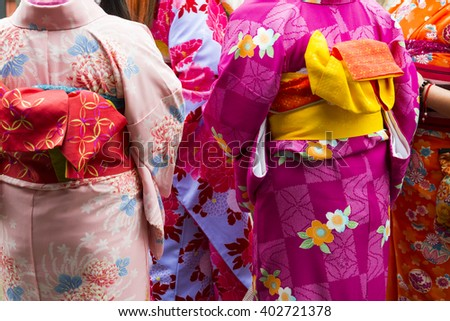 Back view of the Japanese Woman with Kimono - stock photo