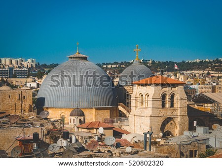 Back yard of the Church of the Holy sepulchre