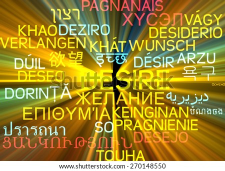 Background concept wordcloud multilanguage international many language illustration of desire glowing light - stock photo