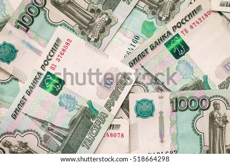 background from banknotes of 1000 Russian money, roubles