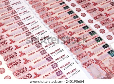 Background from set of banknotes of five thousand Russian rubles closeup