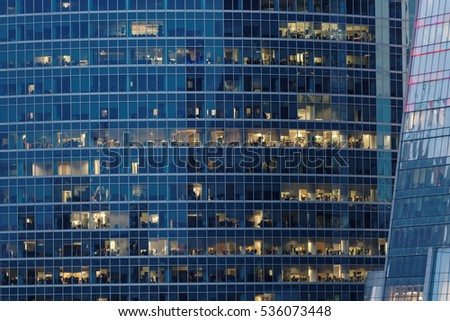 Background image of modern office building in the night