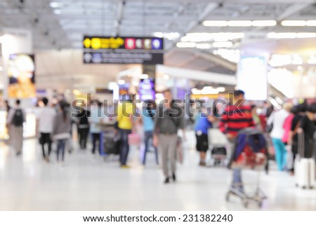 Background of airport hall out of focus - stock photo