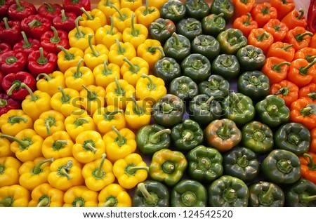 background of four color of paprika - stock photo