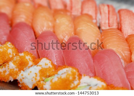 background of fresh japanese sushi