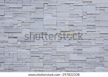 background of granit block - stock photo