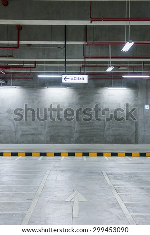 background of Indoor parking