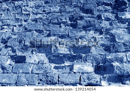 Background of old stone wall texture in north china