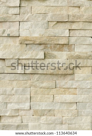 Background Of Stone Wall - stock photo