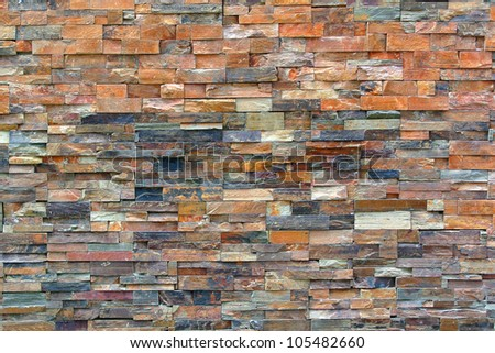 Background of stone wall texture photo - stock photo