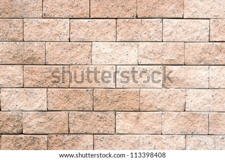 Background of stone wall texture Texture of wall - stock photo