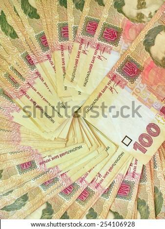 background of Ukrainian money of 100 value - stock photo