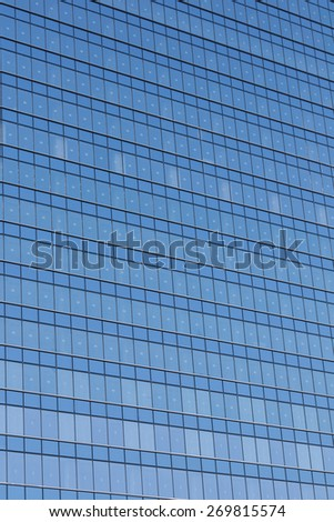 backgrounds, exterior, city and modern architecture - office building windows background - stock photo
