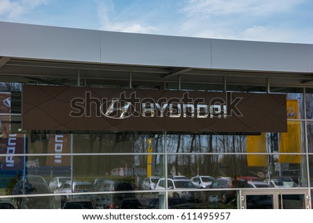 BAESWEILER, GERMANY MARCH, 2017: Office of official Hyundai dealer. Hyundai is the South Korea's automotive manufacturer.