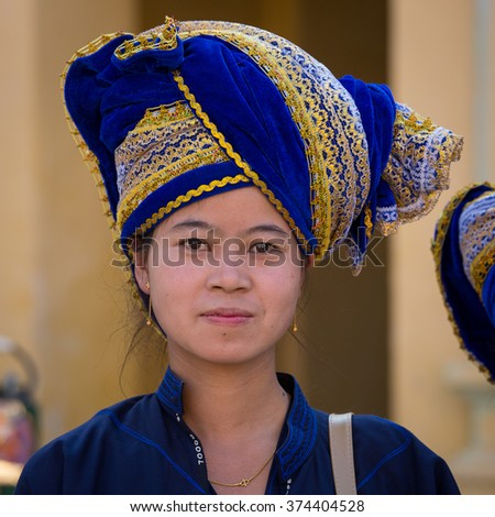 BAGAN, MYANMAR - JANUARY 18, 2016: Unidentified Burmese woman in the national costume. The local people are hospitable and friendly to tourists - stock photo