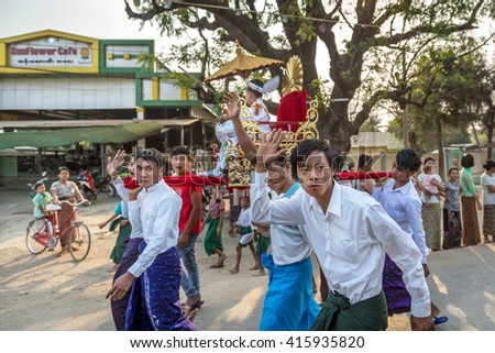 Bagan, Myanmar - March 13th 2016 - Local people waving during a local festival in Bagan, Myanmar.