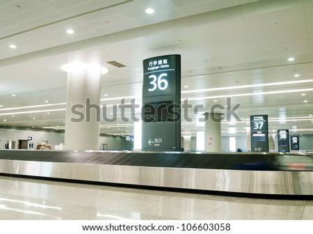 Baggage claim area - stock photo