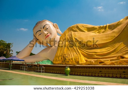 Bago, Myanmar at Mya Tha Lyaung reclining buddha. Burma. - stock photo