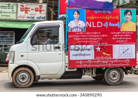 BAGO, MYANMAR - SEPTEMBER 19,2015 : NLD party campaign vehicle of Aung San Suu Kyi running for voter in Bago, Myanmar on September  19,2015. - stock photo